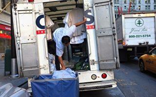 紐約乾洗店頻欠薪 大量華裔業主挨告