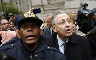 紐約前眾議長蕭華 多獲得兩個月自由