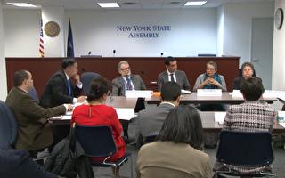 亞裔移民精神健康圓桌會議現場。 (奧利佛/大紀元)