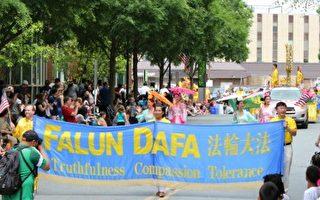 美国马维两州节日游行 民赞法轮功祥和美好