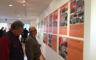纽约反思文革图片展 揭中共屠杀人民事实
