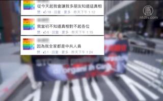 观法轮功游行 大陆网友13分钟看透中共谎言