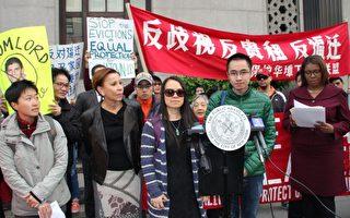 稳租公寓房客持续抗争 华埠房东有意停止逼迁