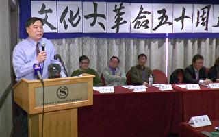 丁凯文:彻底清算文革是我们责无旁贷的工作