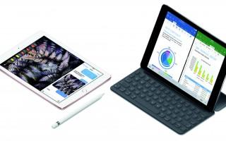 9.7寸iPad Pro在臺上市 現以舊換新省錢又做公益