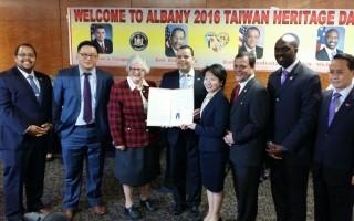 """纽约州议会庆祝""""台湾传统日"""""""