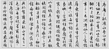 640px-Wengzhengming2