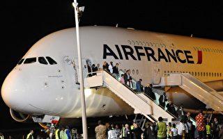 机场遭遇事故 华人状告美国政府索赔1500万
