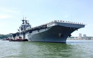 慶祝紐約艦隊週 軍艦列隊進港