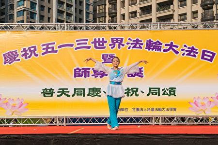 清新脫俗的中國古典舞表演 。(王仁駿/大紀元)