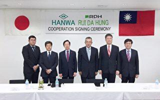 台灣再生錫金屬 邁向國際市場