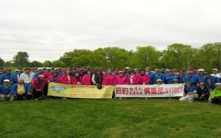 紐約台灣人高爾夫球俱樂部上州開賽
