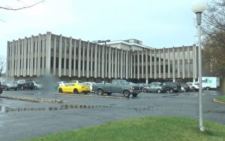 北新泽西大学用的地址是新泽西州克兰福德的一处办公楼。 (韩瑞/大纪元)