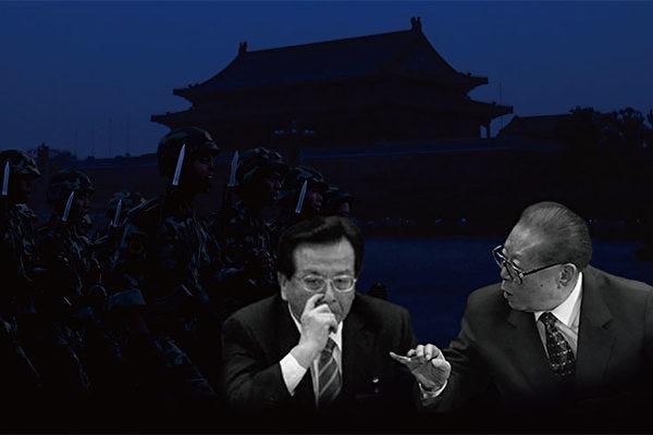 """官媒再批""""庆亲王""""曾庆红不利消息密集传出"""