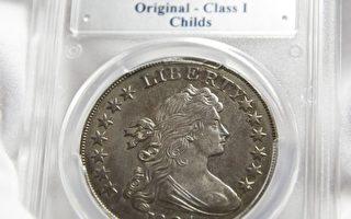 紐約罕見手工錢幣 或破紀錄拍出2700萬