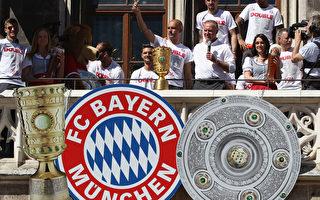 拜仁點球大戰擊敗多特 第18次捧起德國盃