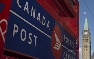 加拿大邮政或罢工 联邦着手应急措施