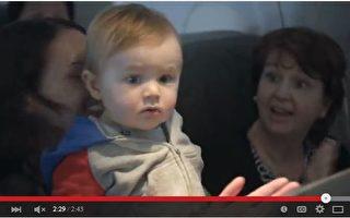 4個愛哭寶寶 讓捷藍全機乘客獲免費機票