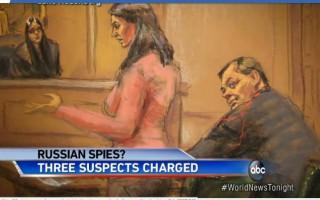 俄羅斯間諜在紐約被判刑 曾以銀行工作作掩護