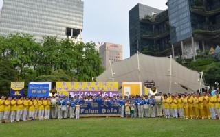 新加坡法輪功學員慶祝17屆法輪大法日
