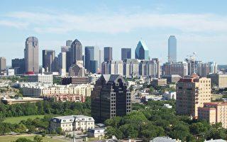 美國達拉斯地區7城市頒褒獎宣布法輪大法日