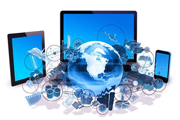 2016全球上網率排名 香港第一北美第二