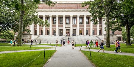 College Factual在9月8日公布最新全美最佳大学排行榜,哈佛位居第二。(fotolia)