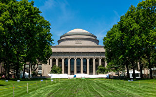 MIT华裔教授赠奖学金 优先考虑南京留学生