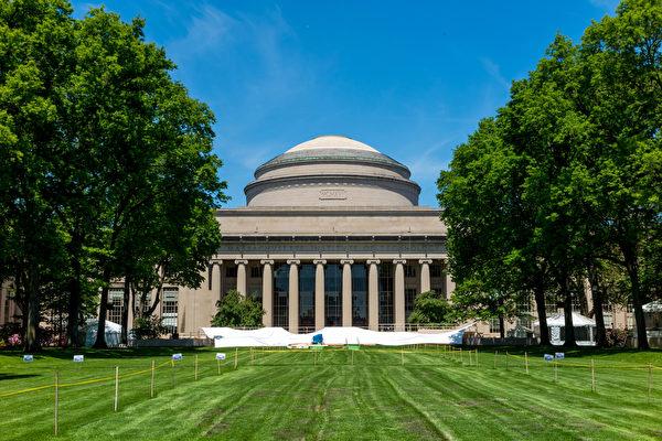 《美國新聞與世界報導》發布2018年全球最佳大學排行中,麻省理工學院位居第二名。(fotolia)