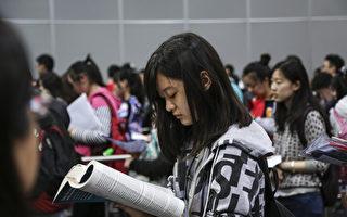 中國學生逃離高考出國留學 哪些專業最熱門