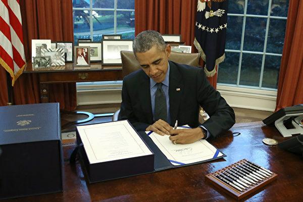 奧巴馬簽法令:禁用「東方佬」和「黑鬼」