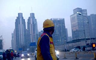 "中国大陆经济已经""被逼到墙角""(WANG ZHAO/AFP/Getty Images)"
