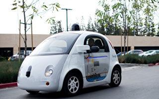 科技业提议设立美加专属公路 测试自驾车