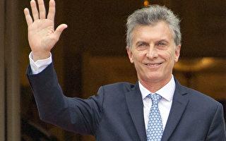 神韻蒞臨阿根廷 總統馬克里祝神韻成功