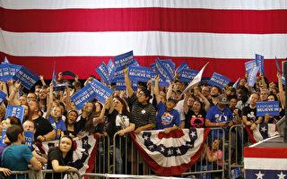 美兩州初選:川普桑德斯勝出 希拉里再敗