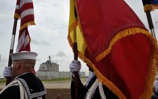 美國北約啟動位於羅馬尼亞導彈防禦系統