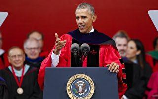 羅格斯大學250年校慶 奧巴馬出席畢業典禮演講
