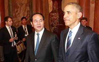 奥巴马访越南 TPP协议促越南改善人权