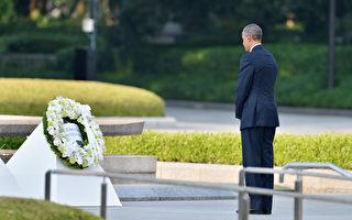 奧巴馬向原爆罹難者獻花 廣島演說未致歉