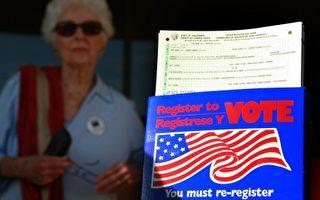加州选民登记人数剧增 拉丁裔增98%
