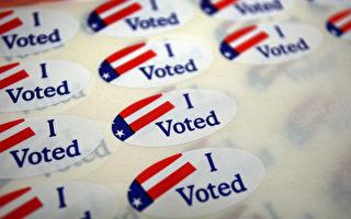 華盛頓州共和黨初選 川普近8成選票落袋