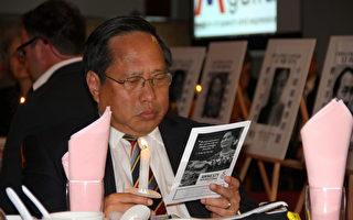 何俊仁洛杉磯籲關注中國維權律師