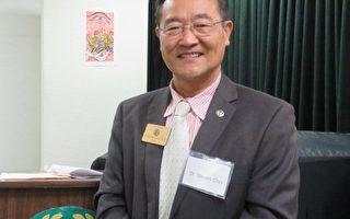 爾灣市長崔錫浩競選州眾議員 盼華人支持