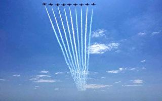佛州勞德代爾堡飛行表演吸引五萬觀眾