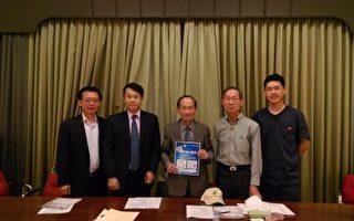 台湾人医师协会29日牙科义诊咨询