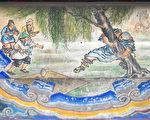 颐和园长廊上的彩绘:鲁智深倒拔垂杨柳。(公有领域)