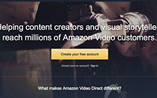 亞馬遜推出AVD視訊分享網站 挑戰Youtube