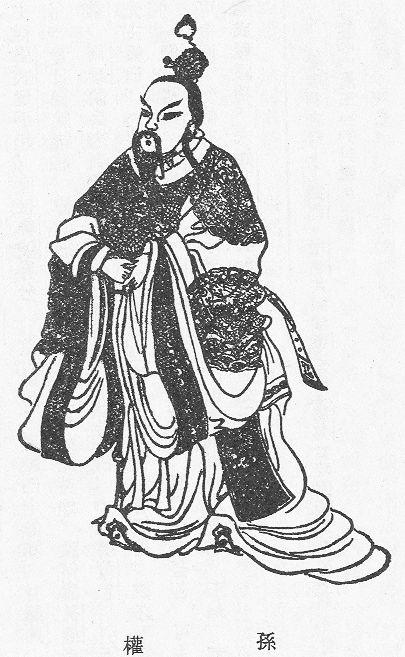 清朝人畫的孫權畫像。(公有領域)