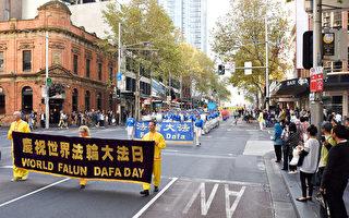 為慶祝5.13世界法輪大法日,悉尼法輪功學員在悉尼市中心舉行了盛大遊行活動(大紀元/深科)