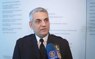 纽约警局防犯罪指挥官 谈如何防范金光党